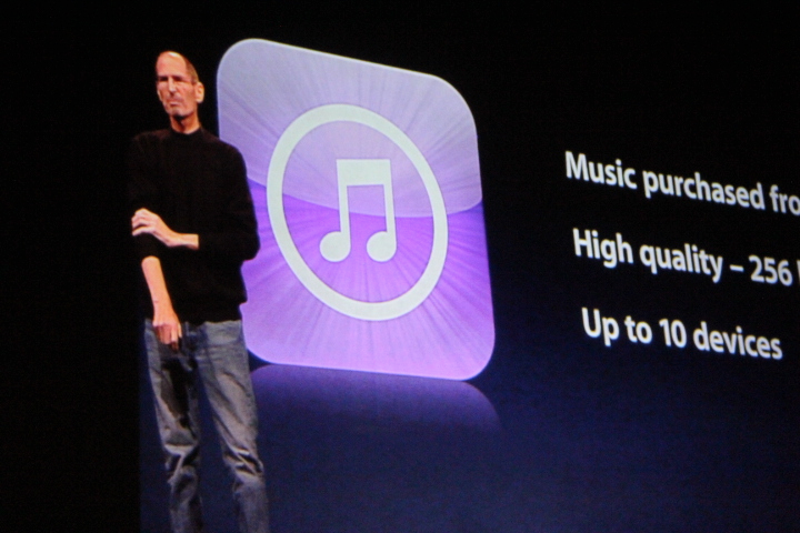 Why has Apple delayed the release of iTunes Match?