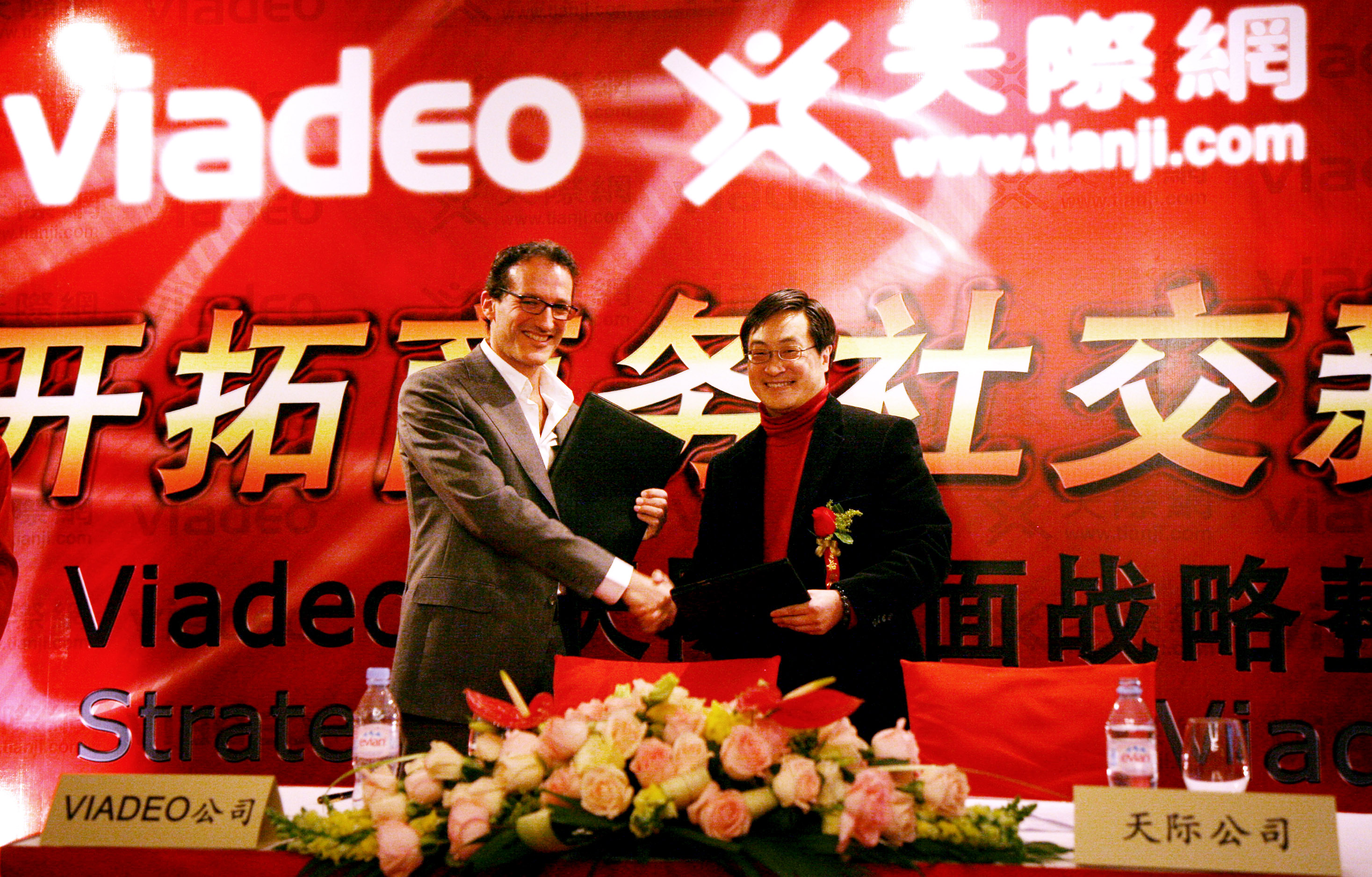 LinkedIn rival Viadeo plans to super-charge its Chinese business via a French IPO