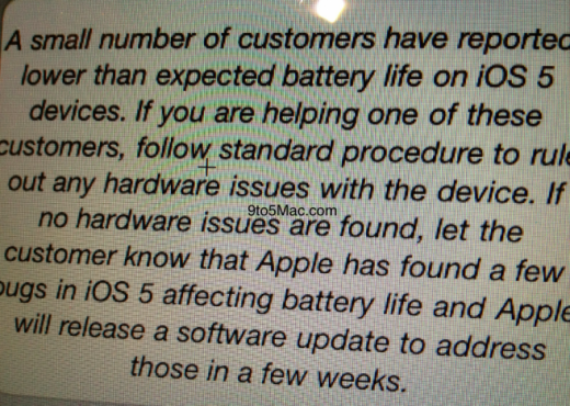 battery 520x370 Apple ships iOS 5.0.1 early to some users, releases memo on iPhone 4S battery life