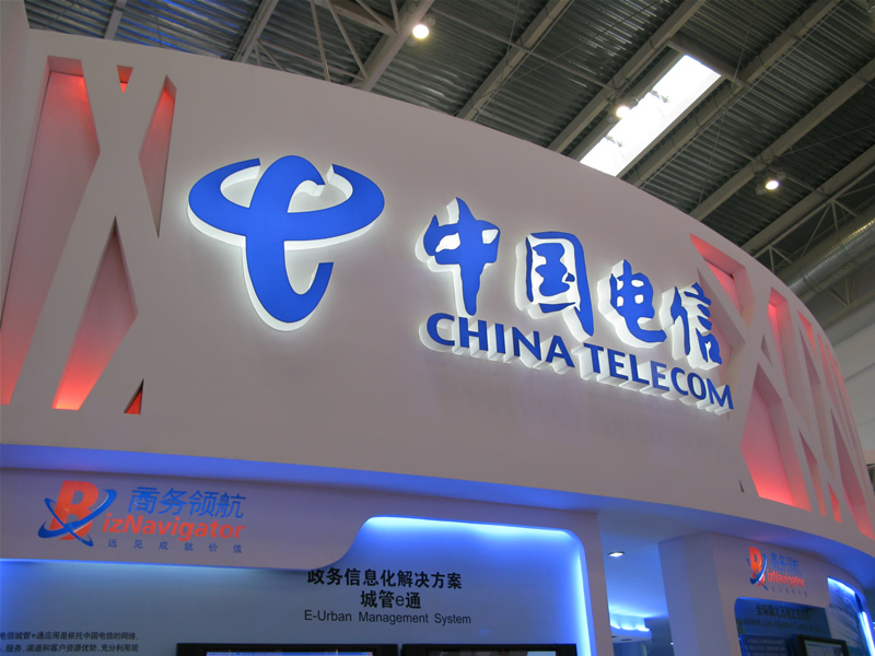 China Telecom said to have finished talks with Apple for December iPhone 5 launch