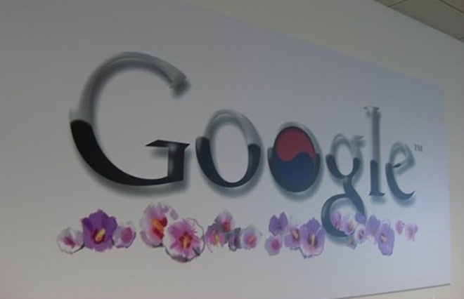 Google's Schmidt in S. Korea eying search acquisition, Android development