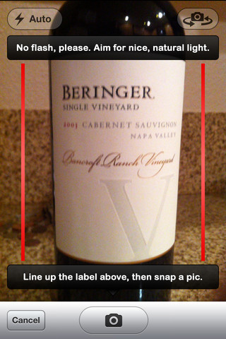 mzl.lyftddgz.320x480 75 Hello Vino 2.0 lets you snap photos of wine bottles for smart recommendations