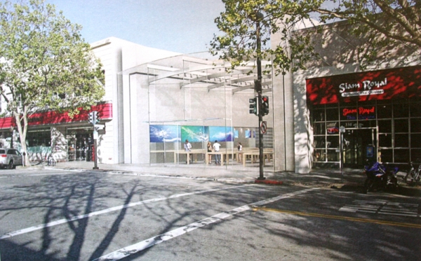 Apple to begin construction on new prototype Palo Alto Store with a skylight, trees and more