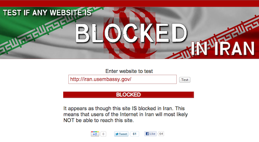 Screen Shot 2011 12 07 at 8.22.01 AM Virtual US Embassy blocked in Iran. We saw this one coming.