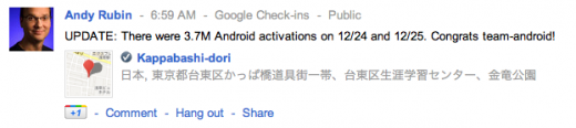 Screen Shot 2011 12 28 at 07.25.37 520x116 Google announces 3.7m Android activations over the Christmas weekend