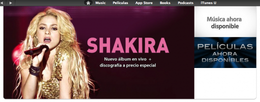 Shakira iTunes 520x204 iTunes Store is now fully available across Latin America