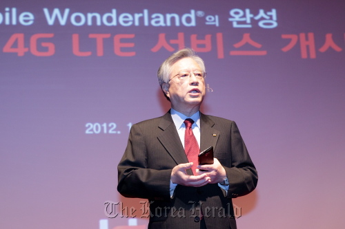 KT launches 4G LTE network in South Korea, targets 4 million subscribers