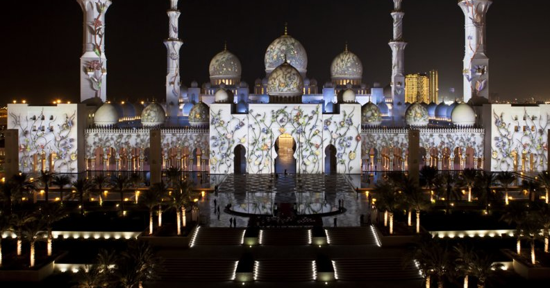 Augmented reality brings magic to gorgeous Middle Eastern architecture