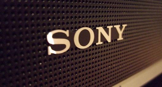 Sony to announce Xperia S, like the Xperia Ion's smaller sibling