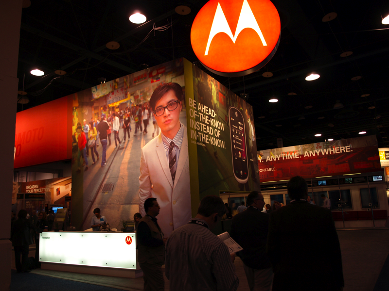 Apple loses ITC patent lawsuit ruling against Motorola