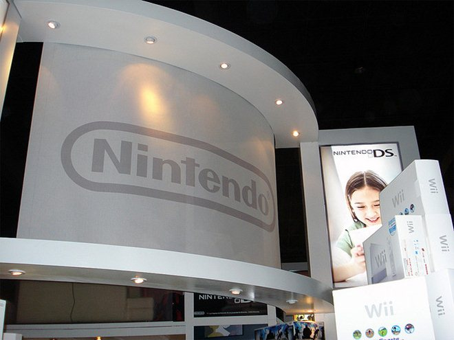 Nintendo's quarterly profits sink by 61% as it prepares for $580m annual loss