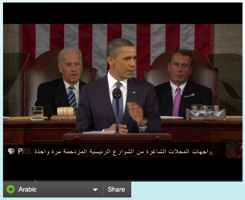obama Mozilla is going to crowdsource the translation of the State of the Union address