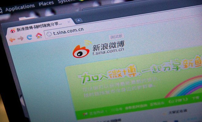 Chinese microblog Sina Weibo reportedly planning its own Android device