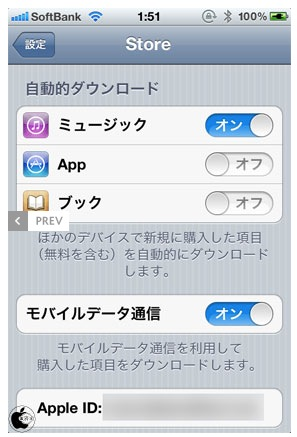 Screen Shot 2012 02 21 at 11.06.40 AM Apple launches iTunes in the Cloud in Japan and will likely do the same for iTunes Match soon