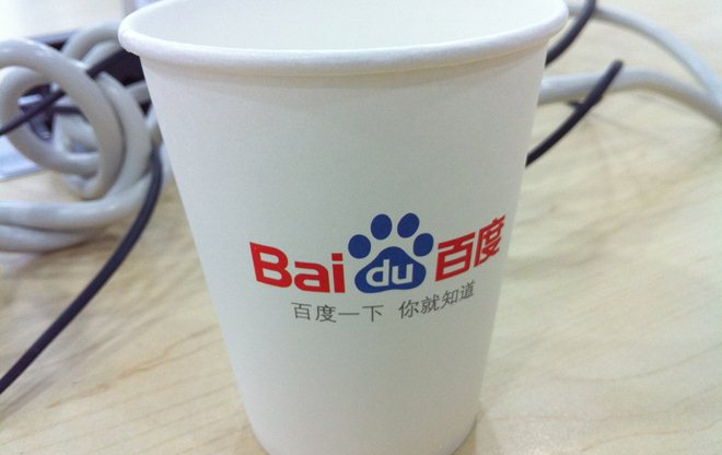 Baidu aims to rival iOS, Android with own smartphone, OS and app store