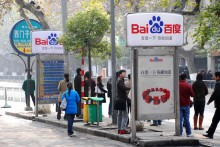 baidu logos 220x147 Apple tipped to integrate Baidu search services into iOS next month