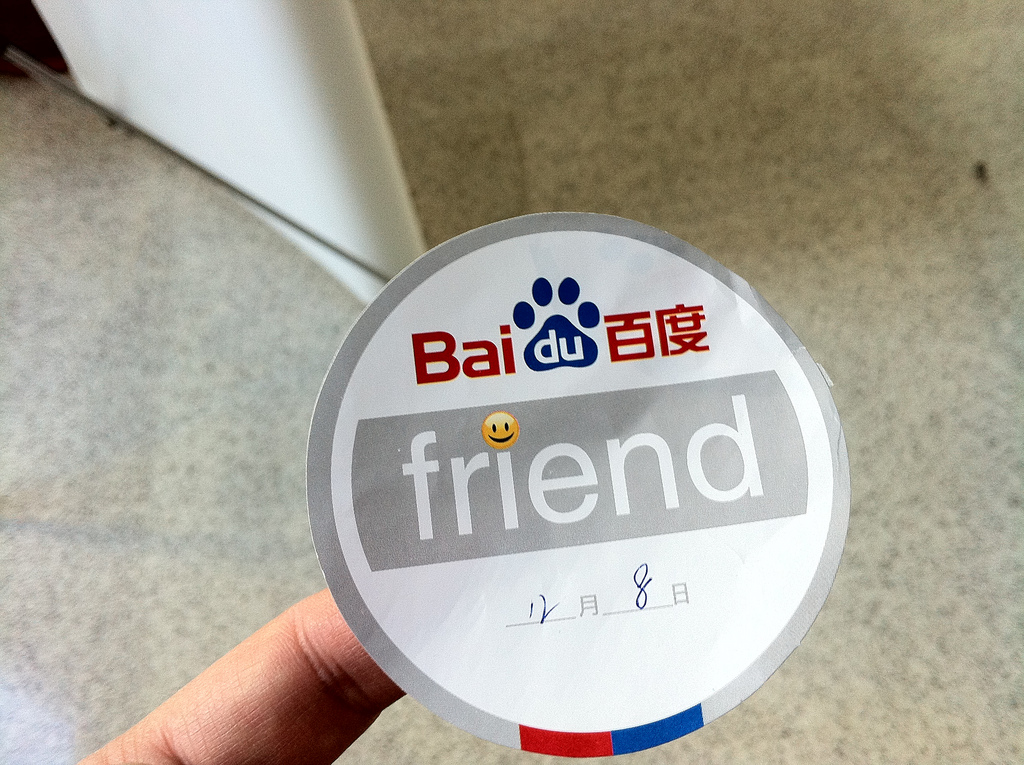 Chinese search giant Baidu adds real-time results from microblogs, shows Google how it's done