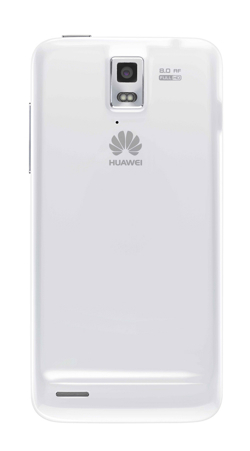 Huawei Unveils 'The World's Fastest Smartphone'