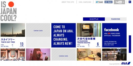 is japan cool 1 520x258 Japanese airline ANA introduces social media campaign to boost tourist numbers