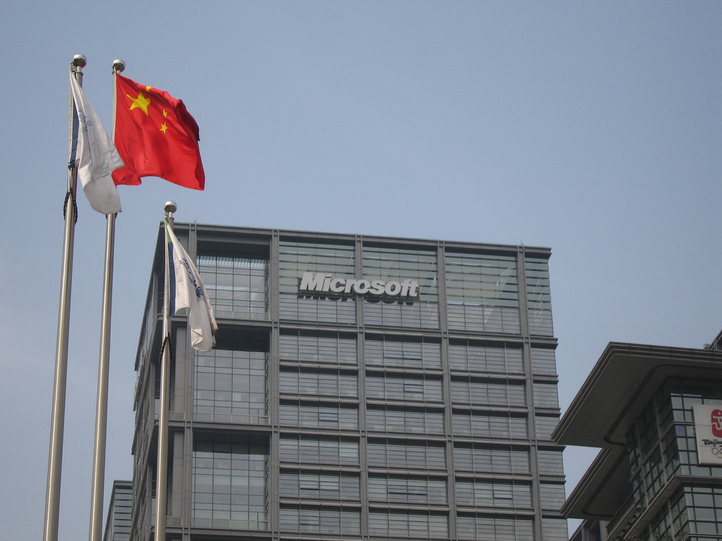 Tencent games platform, microblog will reportedly be integrated into WP7 'Tango' in China ...