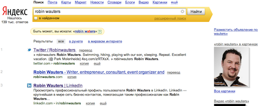 robin Yandex processes 2 million+ people searches daily, debuts social search program