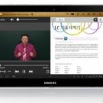 samesung lhub inline1 150x150 Education is the sincerest form of flattery: Samsung readies Learning Hub for Galaxy Tab