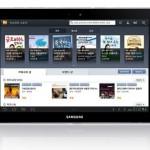 samesung lhub inline3 150x150 Education is the sincerest form of flattery: Samsung readies Learning Hub for Galaxy Tab