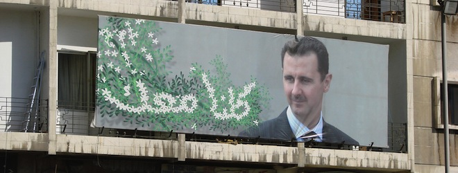 Assad emails reveal a close watch on social media – and the need for Twitter to clarify some of ...