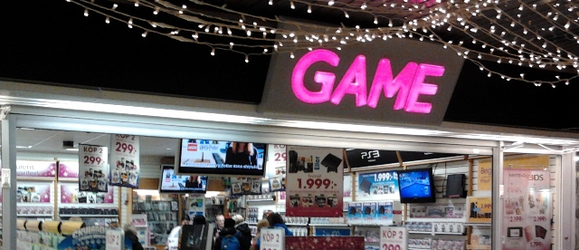 Games retailer 'Game' to launch online demo-streaming service in Europe