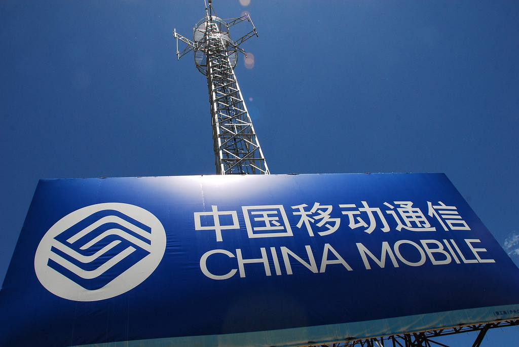 Sans iPhone, China Mobile is still targeting 55% 3G user growth in 2012