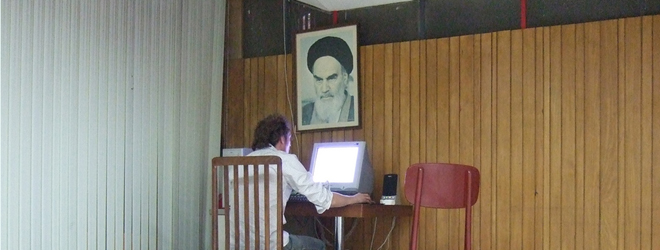 The current state of Internet access from inside Iran