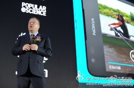 lumia launch elop2 Nokia makes its play for China with the launch of the Lumia 800C   but can it succeed?