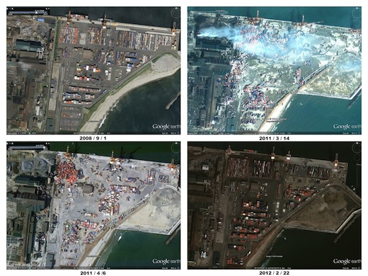 Google Maps Adds New Satellite Imagery Of Japan - Japan map view