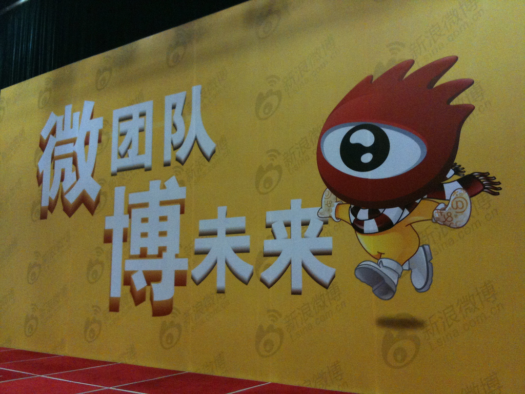 Japanese mobile gaming firm DeNA strengthens China presence with Sina Weibo deal
