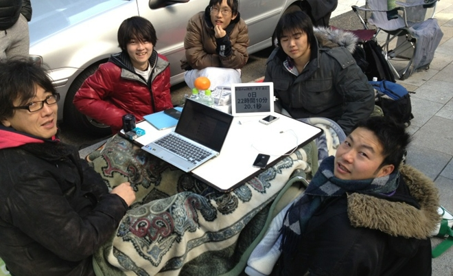 First in line: Apple fans begin queuing for the new iPad in Japan