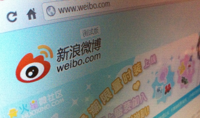 China's Sina Weibo begins testing Twitter-like 'sponsored tweets'