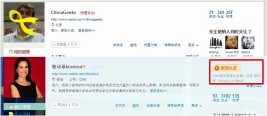 weibo v comparison 520x226 Chinas new microblog rules bring confusion aplenty but no initial restriction for users