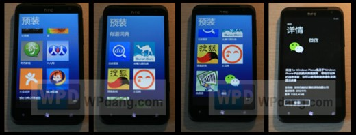 wpdang titanhtchub 02 520x198 Localized Microsoft WP7 surfaces 2 days before China launch, looking less than local