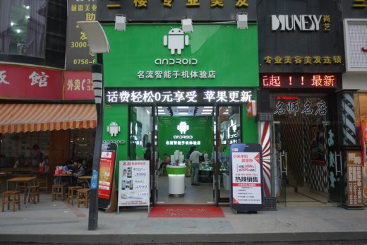 zhuhai nanping android store 520x347 Fake Android Store sprouts up in China...pushing Apple products and branding too