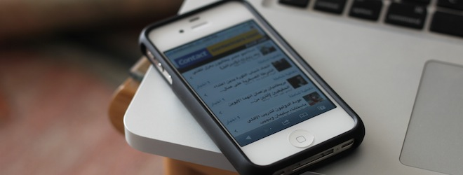 Study: Arabic mobile advertising is a market wide open for the taking