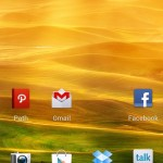 Screenshot 2012 04 02 12 06 12wtmk 150x150 One X Review: HTCs new flagship sees it reenter the smartphone race with a bang