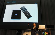 daum tv 220x142 Google and Apple get more competition in Korea as search firm Daum launches its smart TV