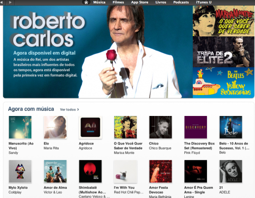 Rumor of the Day: iTunes Will Start Selling Music in Brazil in December