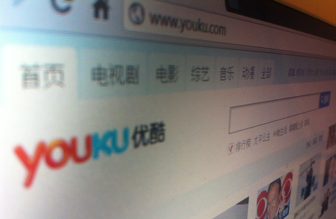 China's Youku gets green light to introduce Web video services for mobile