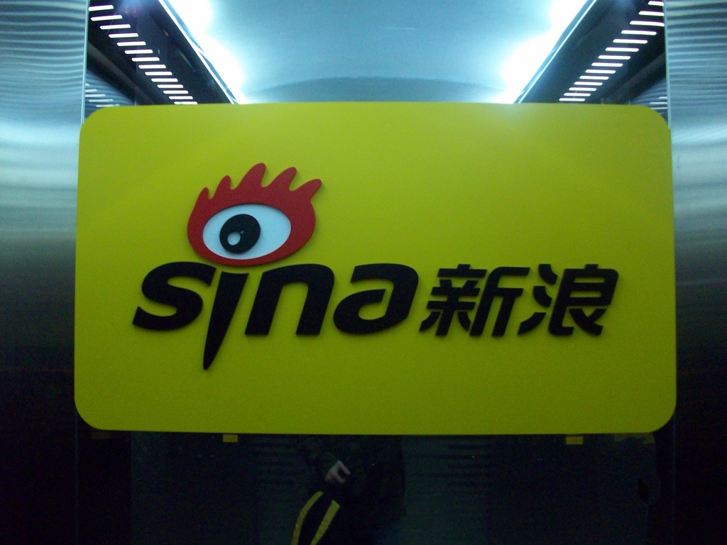 Sina Weibo exploring monetization with upcoming Fan Headline ads