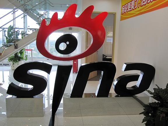 Gnip now pulls social data from Sina Weibo's 300 million Chinese users