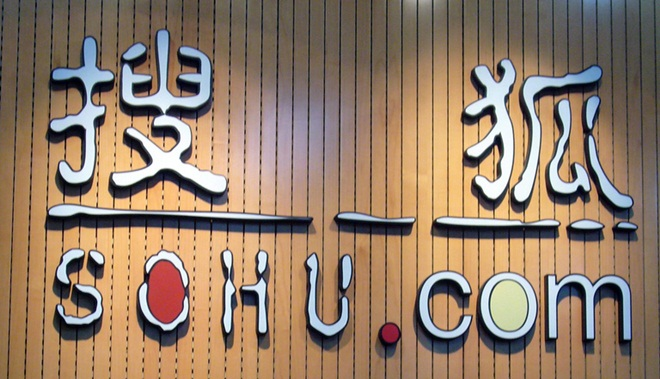 Chinese Web giant Sohu admits losing the 'battle of the micro-blog' for the past 2 years