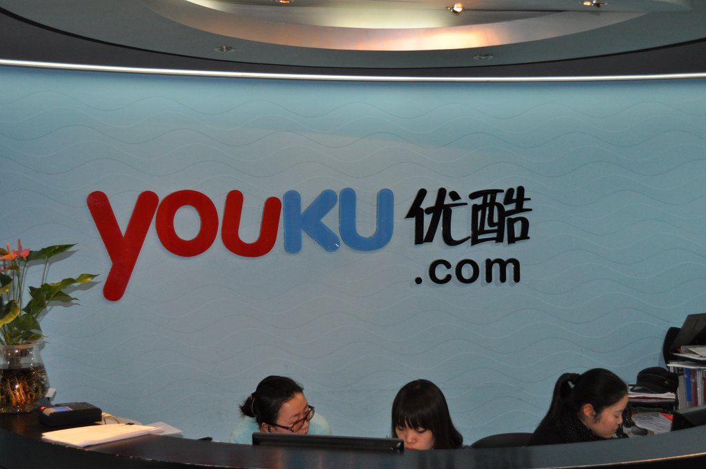 Last week in Asia: Youku Tudou Inc born, India gets the Kindle, Sony Mobile job losses and more