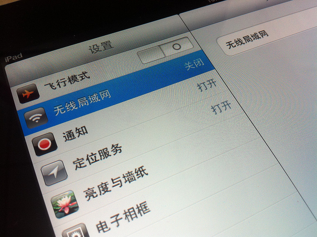 Apple tables settlement figure for Proview's iPad trademark, seeking to end legal fight in China ...
