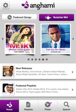 Anghami Homepage Official Preview Anghami: The journey of launching an unlimited music streaming service in the Middle East